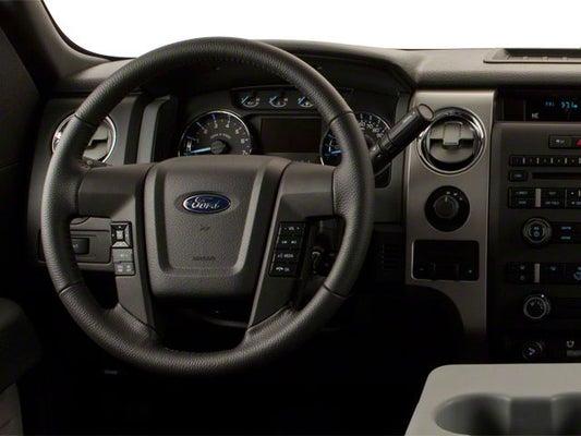 2010 ford f150 supercrew 4x4